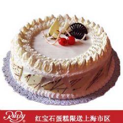 红宝石蛋糕/鲜奶蛋糕#17