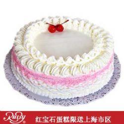 红宝石蛋糕/鲜奶蛋糕#20
