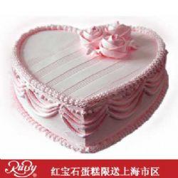 �t��石蛋糕/心型�r奶蛋糕#10