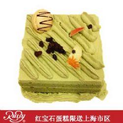 红宝石蛋糕/方形抹茶鲜奶蛋糕