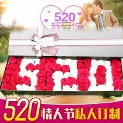 �Y盒/88枝玫瑰�勰�