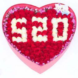 礼盒/99枝玫瑰天长地久