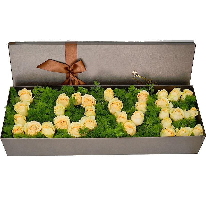 32朵香槟玫瑰/爱的思念
