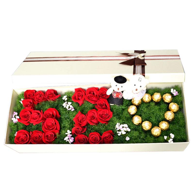 22朵红玫瑰/拥抱的幸福