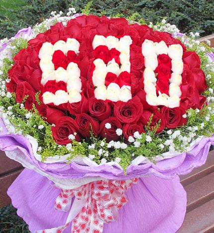 99支玫瑰/我爱你