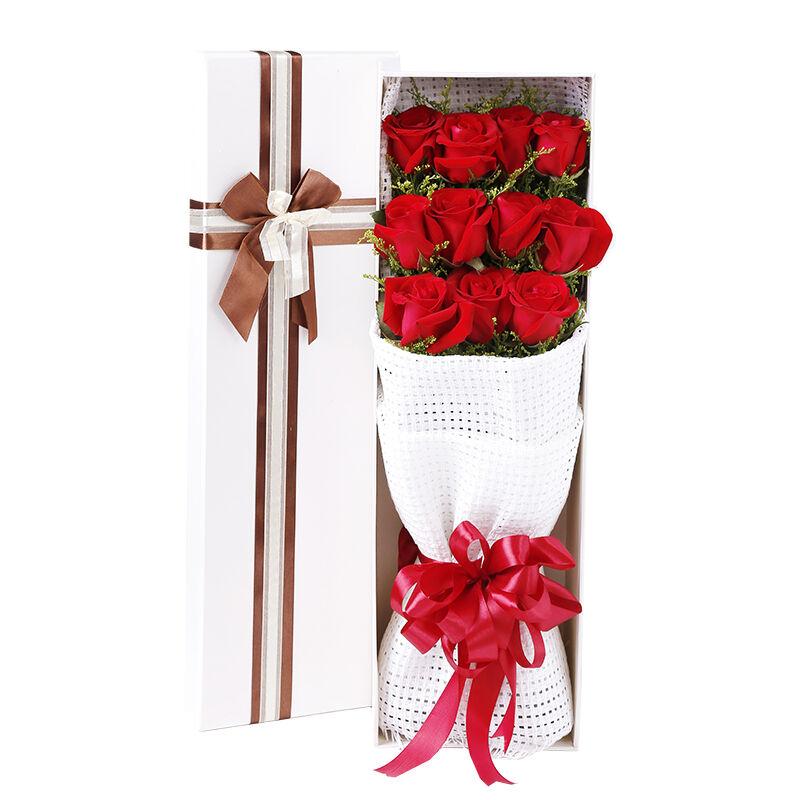 11朵红玫瑰/我的宝贝
