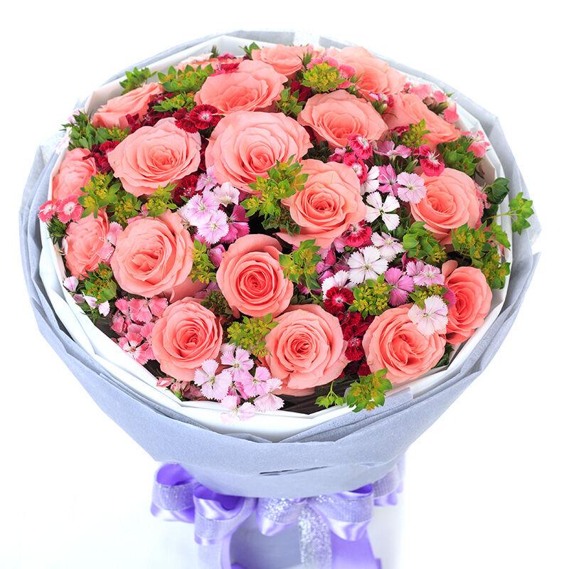 19朵戴安娜粉玫瑰/粉色芳华