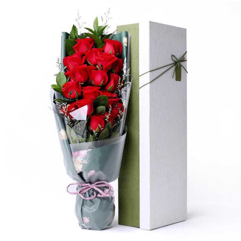 19支红玫瑰/给她幸福