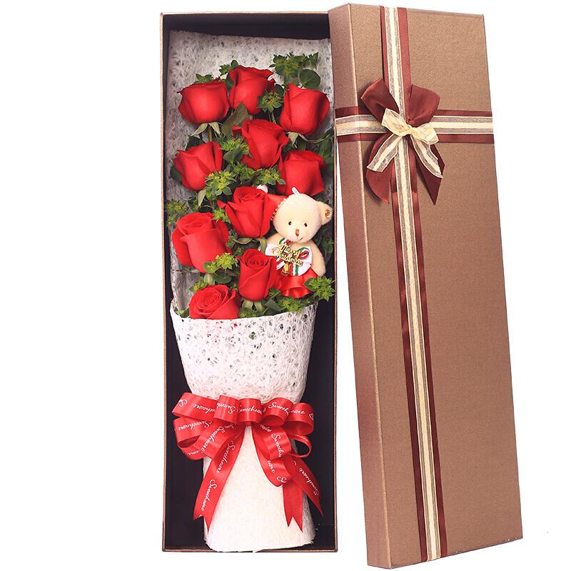 精选11朵优质红玫瑰/此生不换