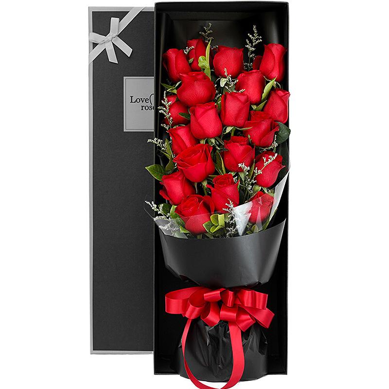 21朵红玫瑰/血色浪漫