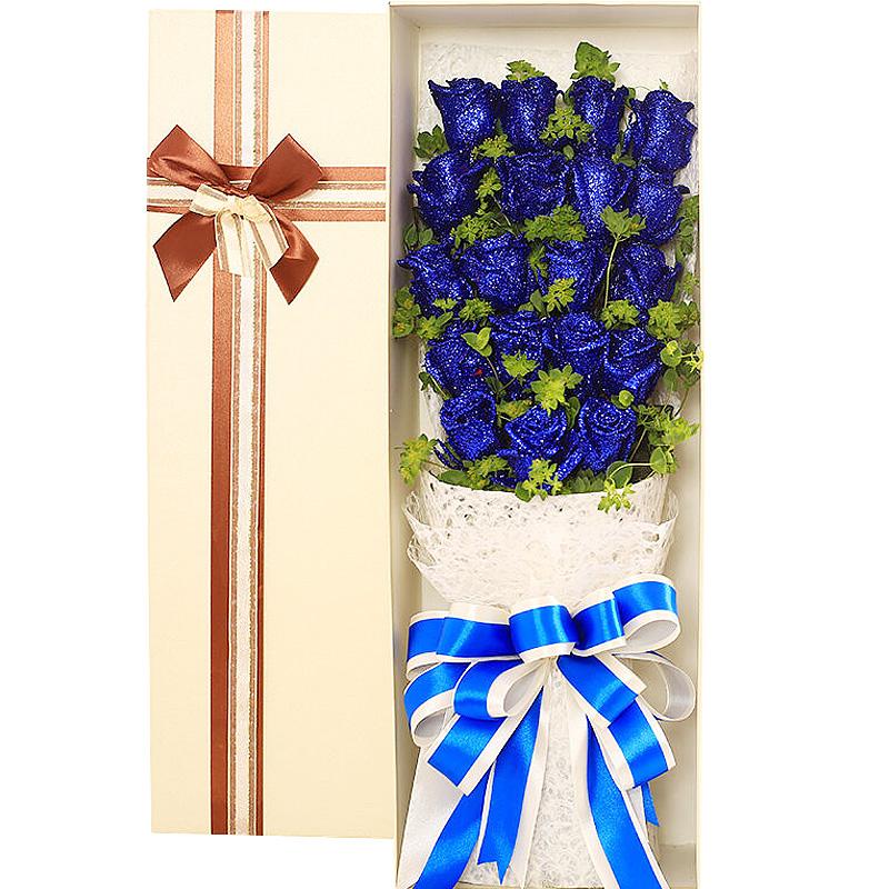19枝蓝玫瑰/一直守护